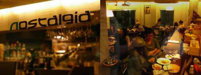 イタリア食堂-ノスタルジア