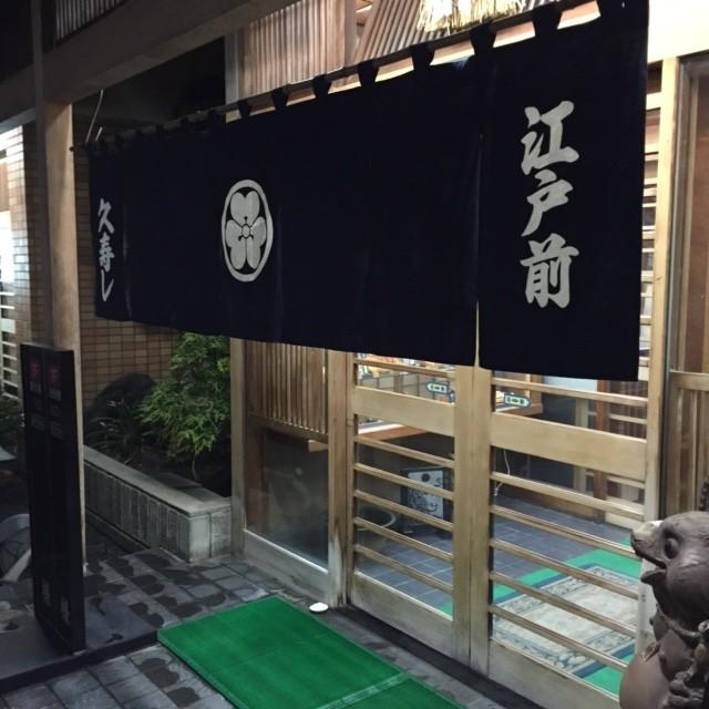 豊川 お見合いパーティー